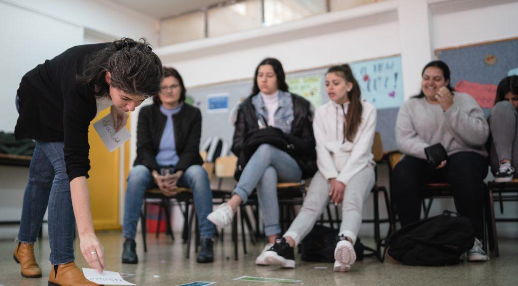 פרדס - שיעורי חינוך