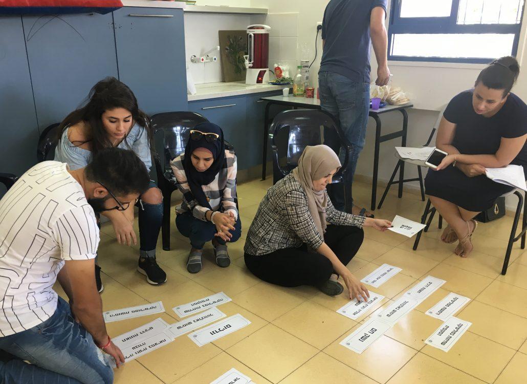 סדנאות ושיעורים בחברה הערבית