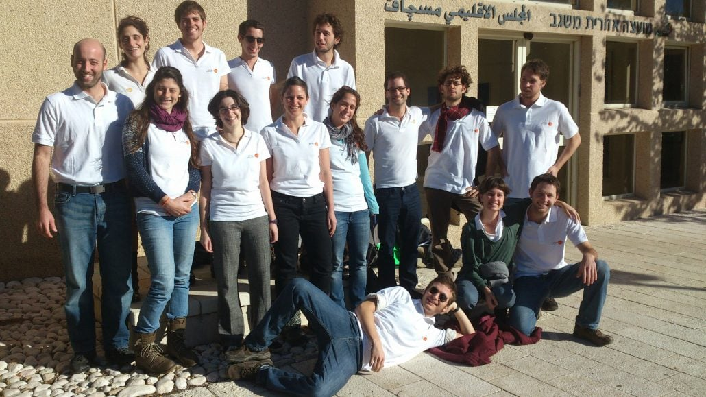 צוות פרדס - שיעור חינוך